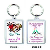 """Брелок для ключей для гостей на свадьбу """"Love You"""""""