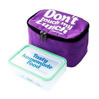 Ланч-бэг фиолетовый Mini Ланчбокс