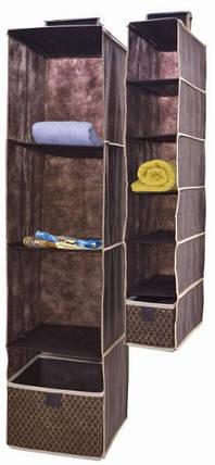 Органайзер вертикальный Brown 4 полочки 30*30*84 см, Design Line (Украина) 4608, фото 2