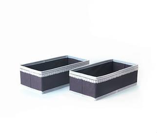 Набор органайзеров Lace для хранения вещей 14*29 см (2 шт.), Design Line (Украина) 2306