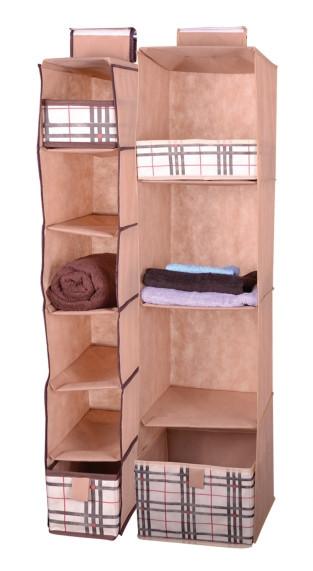 Органайзер вертикальный  Beige 6 полочек 15*30*84 см, Design Line (Украина) 4409