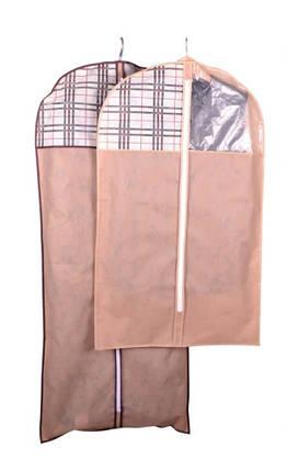 Чехол для объемной одежды Beige 60*140*8 см, Design Line (Украина) 4420, фото 2