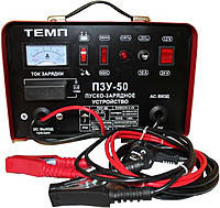 Пуско-зарядные устройства Темп DFC-50