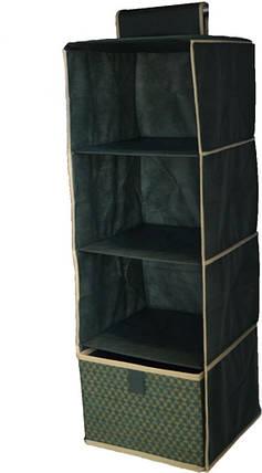 Органайзер вертикальный 30*30*84 см Gold Green, Design Line (Украина), фото 2