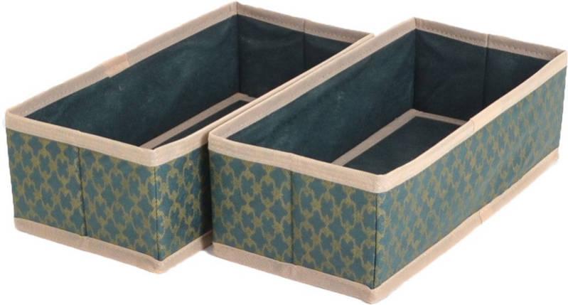 Набор органайзеров для хранения вещей Gold Green 2 шт., Design Line (Украина), фото 2