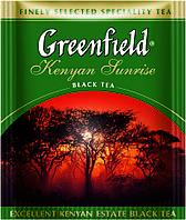 Чай Гринфилд черный Kenyan Sunrise 100 пакетиков ХоРеКа