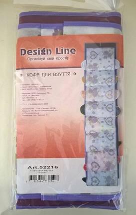 Органайзер подвесной для обуви на 8 карманов Bordo 130*32 см, Design Line (Украина), фото 2