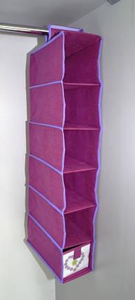 Органайзер вертикальный Bordo 6 полок 15*30*84 см, Design Line (Украина), фото 2