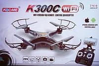 Квадрокоптер K-300 С, встроенная WIFI фото и видео камера