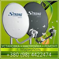 Установка и ремонт спутниковых антенн в Мариуполе