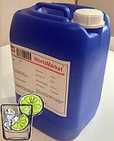 Джин ароматизатор 592
