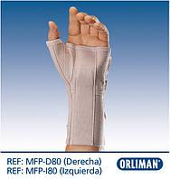 Ортез лучезапястного сустава и первого пальца кисти с металлическими шинами MFP-80 Orliman