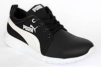 Демисезонные мужские кроссовки Puma