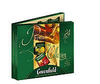 Подарочный набор чая Гринфилд. Ассорти пакетированного чая 24 вида по 4 пакетика.