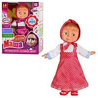 Интерактивная кукла ММ 4615 «Маша » (сенсорная)