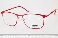 Металлическая легкая Fashion оправа для очков. Красная