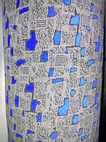 Лара синий, фото 1