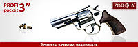 "Револьвер Zbroia Profi 3""(сатин/Pocket) под патрон флобера 4мм"