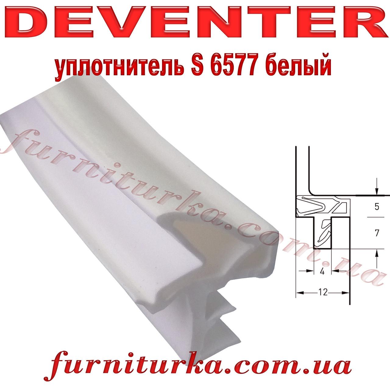 Уплотнитель дверной Deventer S 6577 белый