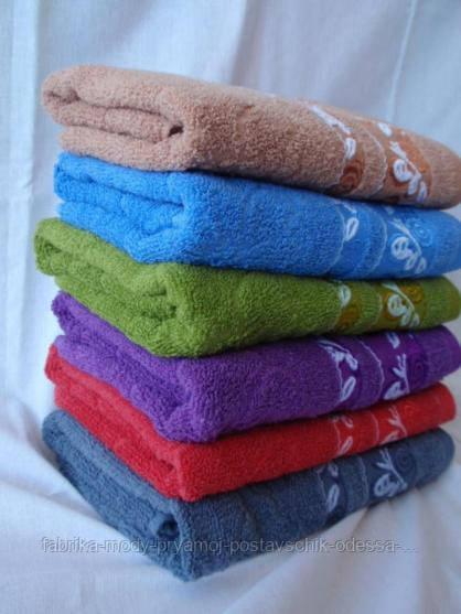 Махровое полотенце. Размер: 1,4x 0,7