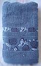 Махровое полотенце. Размер: 1,4x 0,7, фото 3