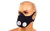 Маска тренировочная FI-5324 Training Mask (3 клапана, неопрен, универсальный размер, черный)