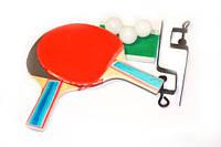 Набор для настольного тенниса  (2 ракетки + 3 шарика +сетка со стойками).
