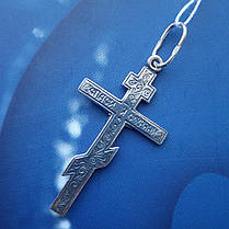 Серебряный крестик с распятием, 2,8 грамма, фото 3