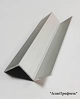 Z профиль, алюминиевый для декоративной отделки. Модель ПАС-0508 20х20х1,5 / б.п.