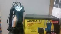 Фекальный насос Euroaqua WQCD - 2-2.6 (с измельчителем).