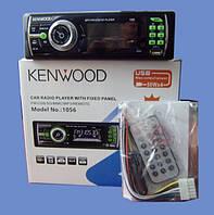 Автомагнитола Kenwood 1056 USB SD FM Aux пульт