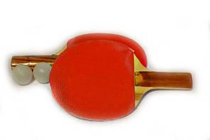 Набор для настольного тенниса 2 ракетки, 3 мяча Macical Z