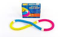 Обруч гибкий Пружина  SLIM GO HOOP (0,9кг, металл, пластик, d 45см)