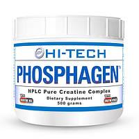 Hi-tech pharma Phosphagen 500 g