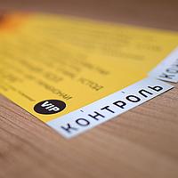 Билеты на мероприятие, как рекламный инструмент