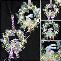 """Красивый венок """"Пасхальный кролик"""" в разных цветах, около 22-26 см, 175/165 (цена за 1 шт.+10 гр.)"""