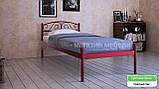 Кровать металлическая Верона - 1 / Verona - 1 односпальная 80 (Метакам) 860х2080х720 мм, фото 3