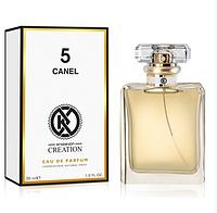 Chanel № 5 30 ml (аналог брендовых духов)