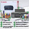 Домашняя студия: МФУ CANON E414 + СНПЧ Черный печать фото текста сканирование копир подарки чернило фотобумага, фото 4