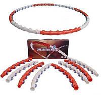 Обруч массажный Hula Hoop  ANION HOOP 1 (пластик, 8 секций, d-90см)