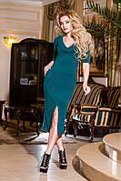 Модное  зеленое ангоровое платье с разрезом. Арт-2170/57