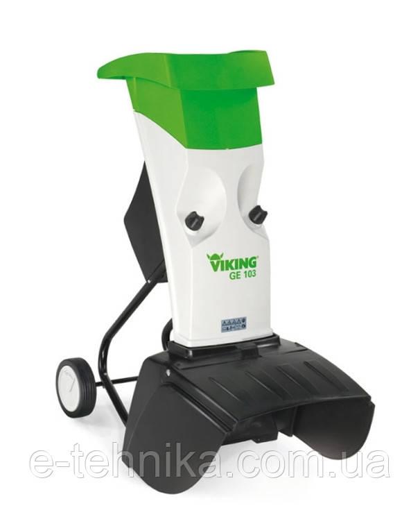 Садовый измельчитель Viking GE 103
