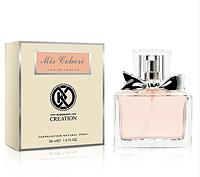 Christian Dior Miss Dior Chérie 30 ml (аналог брендовых духов)