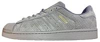 Мужские кроссовки Adidas Superstar Suede Grey (Адидас Суперстар) серые