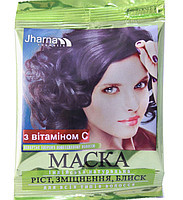 Индийская маска для роста, укрепления и блеска волос, с витамином С