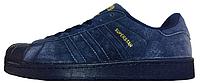 Мужские кроссовки Adidas Superstar Suede (Адидас Суперстар) синие
