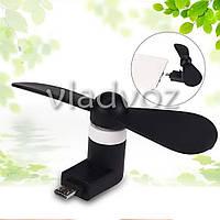 Мини вентилятор micro USB для смартфона, телефона, планшета повербанка черный