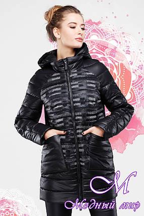 Женская молодежная демисезонная куртка больших размеров (р. 42-54) арт. Анджел, фото 2