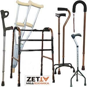 Реабилитация и товары для инвалидов