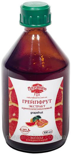 Пропиленгликолевый экстракт грейпфрукта, 1000 мл